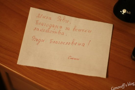rsz_img_3518-1